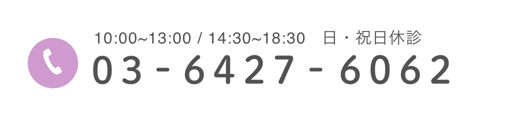 03-6427-6062